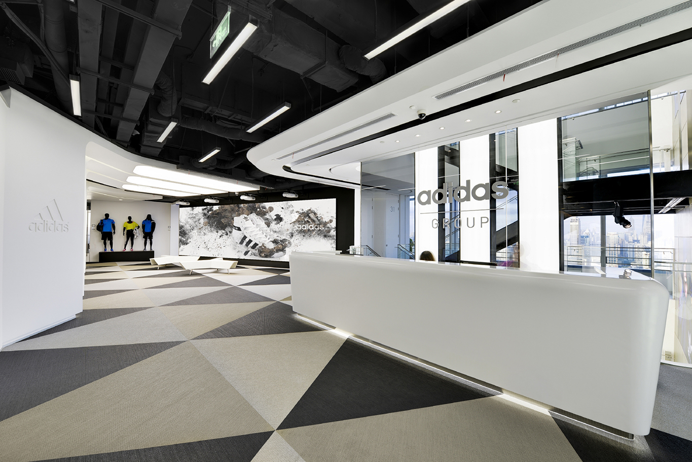 Adidas Shanghai Headquarter, China (1)