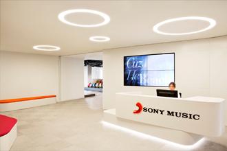 Sony, Spain - Tile